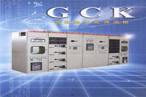 Changyuan Electricity Technology Co. Ltd.